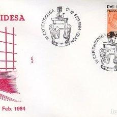 Sellos: SIDERURGIA ALTOS HORNOS III EXFIENSIDESA, GIJON (ASTURIAS) 1984. RARO MATASELLOS EN SOBRE DE ALFIL.. Lote 147088034