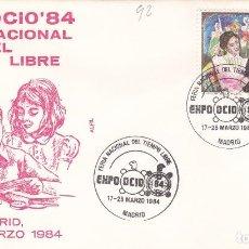 Sellos: 1984 MADRID - EXPO OCIO 84 , FERIA NACIONAL DEL TIEMPO LIBRE - SOBRE ALFIL. Lote 147312190