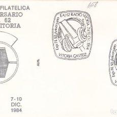 Selos: 1984 VITORIA - EXPOSICION FILATÉLICA 50 ANIVERSARIO E A J RADIO - SOBRE ALFIL . Lote 147410830