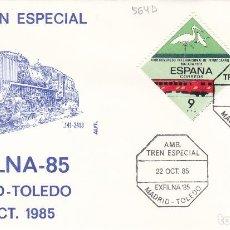 Sellos - 1985 MADRID - EXFILNA'85 , EXPOSICION MAT AMBULANTE TREN ESPECIAL - SOBRE ALFIL - 147503546