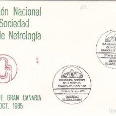 Sellos: 1985 LAS PALMAS ( CANARIAS ) - XVII REUNION SOCIEDAD ESPAÑOLA NEFROLOGIA , MEDICINA - SOBRE ALFIL . Lote 147508754