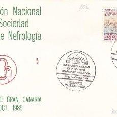 Sellos: 1985 LAS PALMAS ( CANARIAS ) - XVII REUNION SOCIEDAD ESPAÑOLA NEFROLOGIA , MEDICINA - SOBRE ALFIL . Lote 147508802