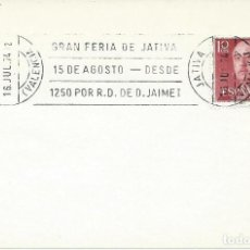 Sellos: 1974. JÁTIVA. RODILLO/SLOGAN. GRAN FERIA DE JÁTIVA. HISTORIA/HISTORY. FIESTAS POPULARES/FESTIVALS.. Lote 147558422