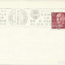 Sellos: 1974. CAMBRILS. RODILLO/SLOGAN. FERIA DE LA ASCENSIÓN. ESCUDOS/COAT OF ARMS. FESTIVALS.. Lote 147558566