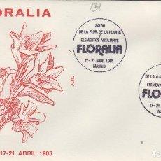 Sellos: 1985 MADRID - FLORALIA , SALON DE LA PLANTA Y ELEMENTOS AUXILIARES - SOBRE ALFIL . Lote 147580110