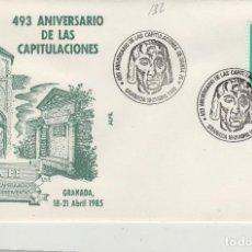 Sellos: 1985 GRANADA - 493 ANIVERSARIO DE LAS CAPITULACIONES , SANTA FE - SOBRE ALFIL . Lote 147580218