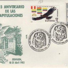 Sellos: 1985 GRANADA - 493 ANIVERSARIO DE LAS CAPITULACIONES , SANTA FE - SOBRE ALFIL . Lote 147580246