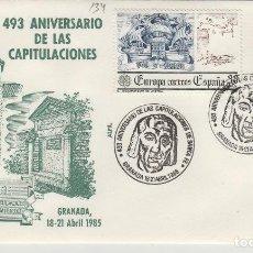 Sellos: 1985 GRANADA - 493 ANIVERSARIO DE LAS CAPITULACIONES , SANTA FE - SOBRE ALFIL . Lote 147580262