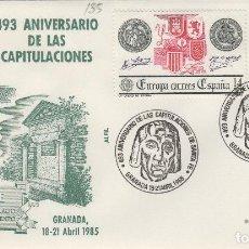 Sellos: 1985 GRANADA - 493 ANIVERSARIO DE LAS CAPITULACIONES , SANTA FE - SOBRE ALFIL . Lote 147580298