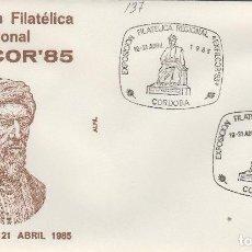 Sellos: 1985 CORDOBA - EXPOSICION FILATÉLICA REGIONAL EXFILCOR'85 - SOBRE ALFIL . Lote 147580378