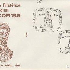 Sellos: 1985 CORDOBA - EXPOSICION FILATÉLICA REGIONAL EXFILCOR'85 - SOBRE ALFIL . Lote 147580390