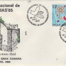 Sellos: 1985 LAS PALMAS ( CANARIAS ) - FERIA INT DE CANARIAS , ERMITA DE SAN ANTONIO DE ABAD - SOBRE ALFIL . Lote 147580470