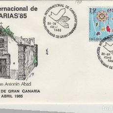 Sellos: 1985 LAS PALMAS ( CANARIAS ) - FERIA INT DE CANARIAS , ERMITA DE SAN ANTONIO DE ABAD - SOBRE ALFIL . Lote 147580486