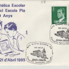 Sellos: 1985 SABADELL ( BARCELONA ) - EXPOSICION ESCOLAR NOU EDIFICI ESCOLA PÍA 100 ANYS - SOBRE ALFIL . Lote 147580630