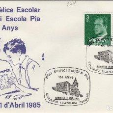 Sellos: 1985 SABADELL ( BARCELONA ) - EXPOSICION ESCOLAR NOU EDIFICI ESCOLA PÍA 100 ANYS - SOBRE ALFIL . Lote 147580650