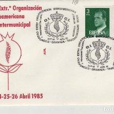 Sellos: 1985 GRANADA - II CONGRESO EXTR IBEROAMERICANO COOP INTERMUNICIPAL - SOBRE ALFIL . Lote 147580810