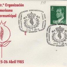 Sellos: 1985 GRANADA - II CONGRESO EXTR IBEROAMERICANO COOP INTERMUNICIPAL - SOBRE ALFIL . Lote 147580842
