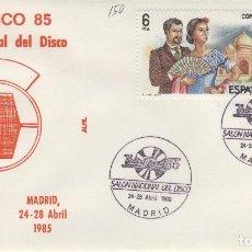 Sellos: 1985 MADRID - IBERDISCO'85 . SALON NACIONAL DEL DISCO - SOBRE ALFIL . Lote 147580990