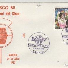 Sellos: 1985 MADRID - IBERDISCO'85 . SALON NACIONAL DEL DISCO - SOBRE ALFIL . Lote 147581002
