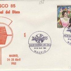 Sellos: 1985 MADRID - IBERDISCO'85 . SALON NACIONAL DEL DISCO - SOBRE ALFIL . Lote 147581022