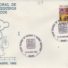 Sellos: 1985 MADRID - SALON MATERIAL Y EQUIPOS DIDACTICOS - SOBRE ALFIL . Lote 147581078