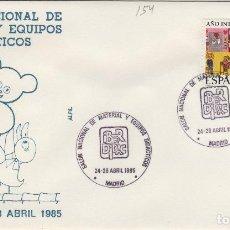Sellos: 1985 MADRID - SALON MATERIAL Y EQUIPOS DIDACTICOS - SOBRE ALFIL . Lote 147581090