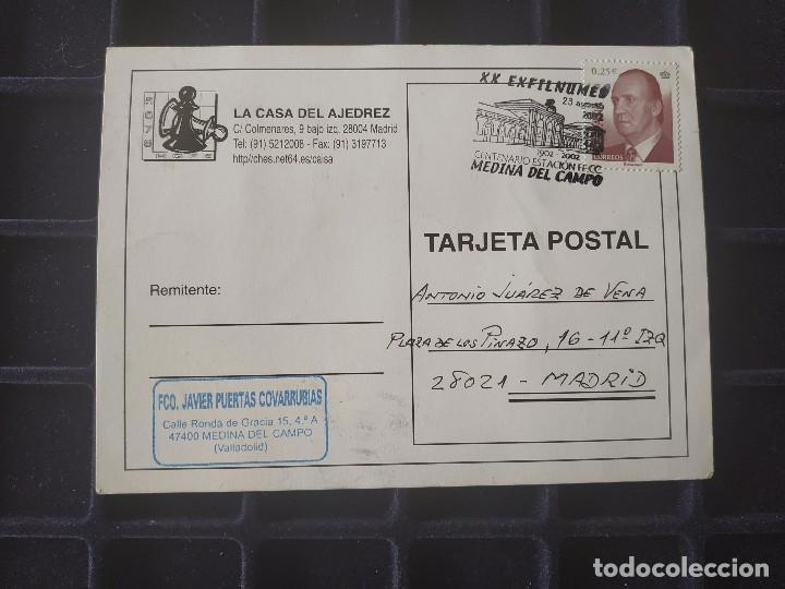 ESPAÑA - PRIMER Y UNICO DIA MATASELLOS ESPECIAL CENTENARIO (Sellos - Historia Postal - Sello Español - Sobres Primer Día y Matasellos Especiales)