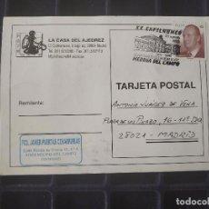 Sellos: ESPAÑA - PRIMER Y UNICO DIA MATASELLOS ESPECIAL CENTENARIO. Lote 147710566