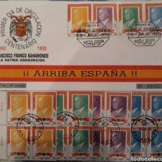 Sellos: SOBRE N°952 CENTENARIO FRANCISCO FRANCO + 16 SELLOS. Lote 148152342