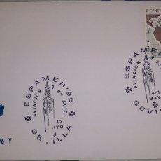 Sellos: SOBRE MATASELLOS AVIACIÓN Y ESPACIO MALAGA 1996. Lote 148160213