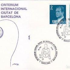 Sellos: DEPORTES GIMNASIA XVI CRITERIUM JOAQUIM BLUME MEMORIAL, BARCELONA 1984. MATASELLOS EN SOBRE DE ALFIL. Lote 148160230