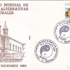 Sellos: MEDICINA MEDICINAS ALTERNATIVAS NATURALES I CONGRESO, MADRID 1984. RARO MATASELLOS EN SOBRE DE ALFIL. Lote 148161198