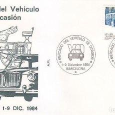 Sellos: AUTOMOVIL MERCADO DEL VEHICULO DE OCASION, BARCELONA 1984. MATASELLOS EN SOBRE DE ALFIL.. Lote 148161994