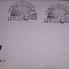 Sellos: SOBRE MATASELLOS INAUGURACIÓN SPAMER SEVILLA 1996. Lote 148162014