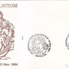 Sellos: RELIGION LA VIRGEN Y EL NIÑO XVI JORNADAS LOPETELICAS, BARCELONA 1984. MATASELLOS EN SOBRE DE ALFIL.. Lote 148162166