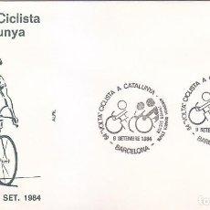 Sellos: DEPORTES CICLISMO 64 VOLTA CICLISTA A CATALUNYA, BARCELONA 1984. RARO MATASELLOS EN SOBRE DE ALFIL.. Lote 148163866