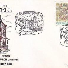 Sellos: VII SETMANA CATALANA DE FILATELIA JOVENIL, MATARO (BARCELONA) 1985. MATASELLOS EN SOBRE DE ALFIL.. Lote 148166082