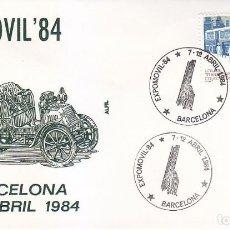 Sellos: AUTOMOVIL EXPOMOVIL 84 EXPOSICION, BARCELONA 1984. MATASELLOS EN SOBRE DE ALFIL AUTOMOVILES ANTIGUOS. Lote 148167494