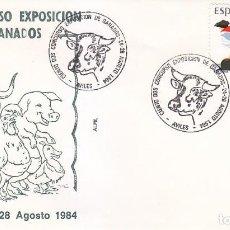Sellos: FAUNA GANADOS 102 CONCURSO EXPOSICION, AVILES (ASTURIAS) 1984. MATASELLOS EN SOBRE DE ALFIL. Lote 148170430