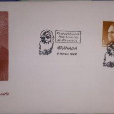 Sellos: SOBRE XLI ANIVERSARIO FRAY LEOPOLDO 1997. Lote 148182665