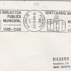 Sellos: 1988 TENERIFE ( CANARIAS ) , CENT BIBLIOTECA PUBLICA MUNICIPAL - SOBRE MATASELLOS DE RODILLO. Lote 148207402