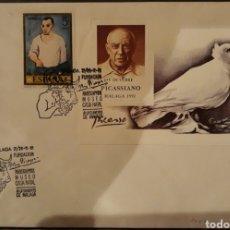 Sellos: SOBRE N°649 MUSEO PICASSO MALAGA 1991. Lote 148207757