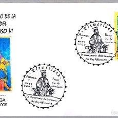 Sellos: MATASELLOS PRIMER DIA - 900 AÑOS MUERTE DEL REY ALFONSO VI. ASTORGA, LEON, 2009. Lote 148211122