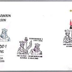 Sellos: MATASELLOS 1100 ANIV. FUNDACION REINO DE LEON - FERNANDO I. ASTORGA, LEON, 2009. Lote 148211362