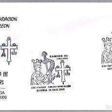 Sellos: MATASELLOS 1100 ANIV. FUNDACION REINO DE LEON - RAMIRO III. ASTORGA, LEON, 2009. Lote 148211530