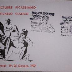 Sellos: SOBRE V OCTUBRE PICASSIANO MALAGA 1992. Lote 148211774