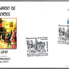 Sellos: MATASELLOS BICENTENARIO DE LAS CORTES 1810-2010. SAN FERNANDO, CADIZ, ANDALUCIA, 2010. Lote 148212114
