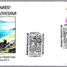 Sellos: MATASELLOS 200 AÑOS BATALLA DE CHICLANA - NAPOLEON. CHICLANA DE LA FRONTERA, CADIZ, ANDALUCIA, 2011. Lote 148212442