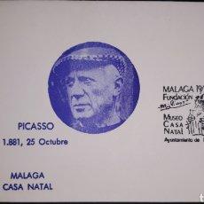 Sellos: SOBRE OCTUBRE PICASSIANO MALAGA 1992. Lote 148212557