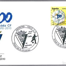 Sellos: MATASELLOS PRIMER DIA - DEPORTES - CADIZ F.C. - FUTBOL. CADIZ, ANDALUCIA, 2010. Lote 148213326